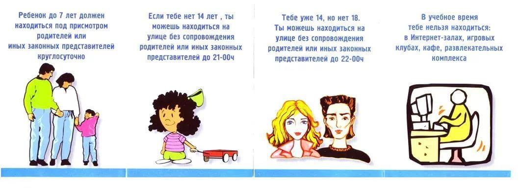 закон республики мордовия по предупреждению причинения вреда здоровью детей спросил что